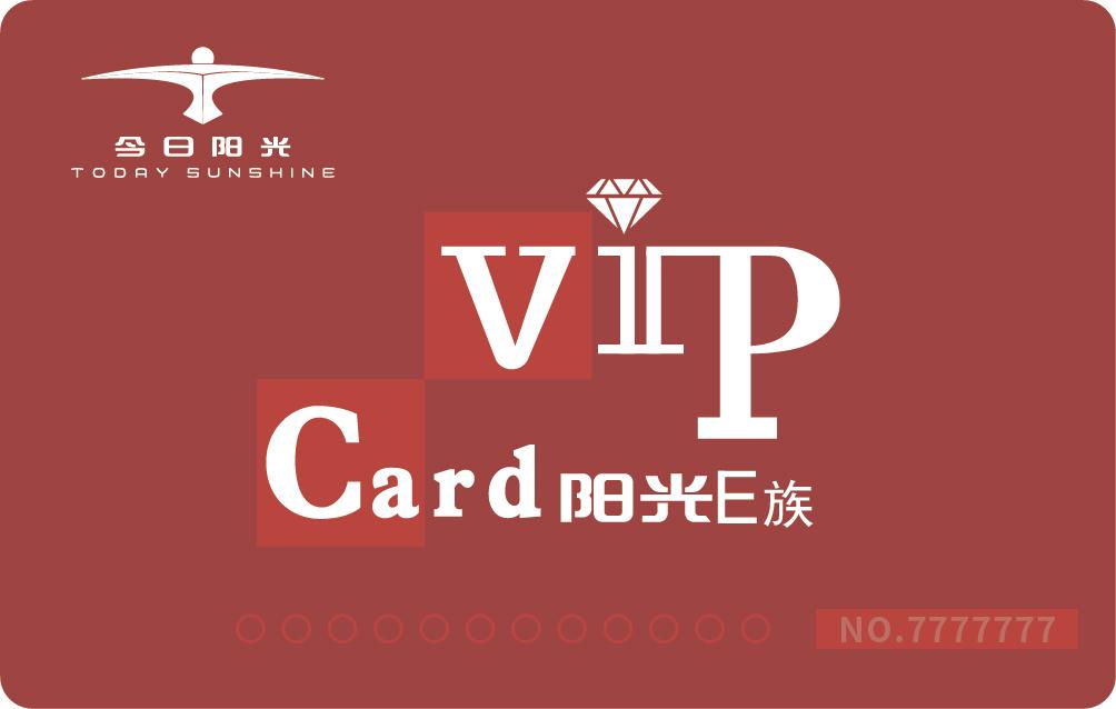 """今日阳光VIP卡震撼来袭,""""阳光E族""""等你加入"""