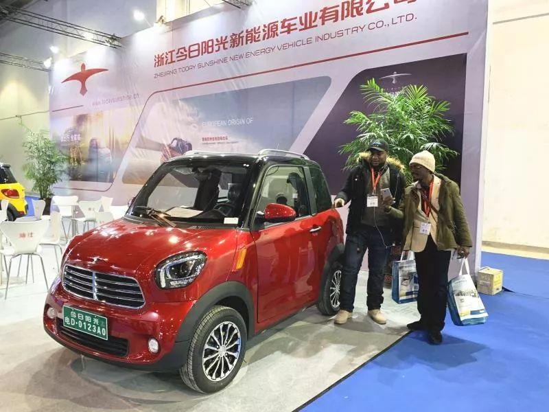 今日阳光闪耀2018中国义乌国际智能装备博览会