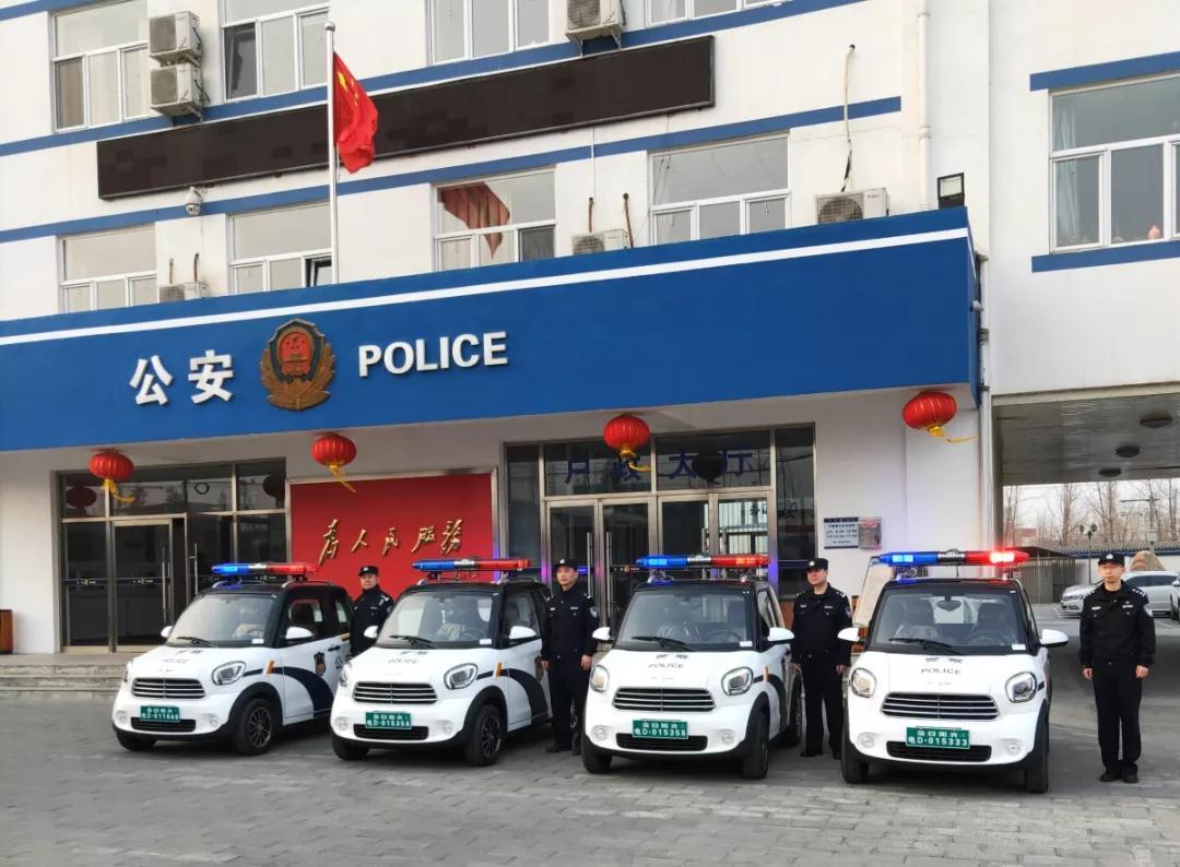 撒花!北京市公安局大兴分局德茂派出所采用今日阳光为公务用车!