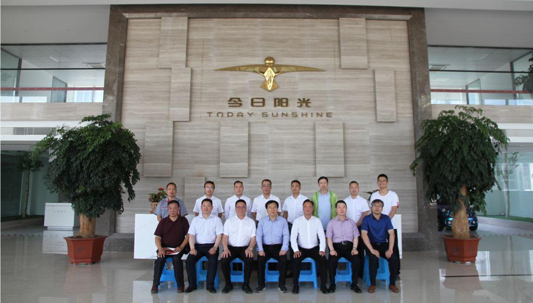 热烈欢迎——安徽省凤台县各位领导莅临参观考察