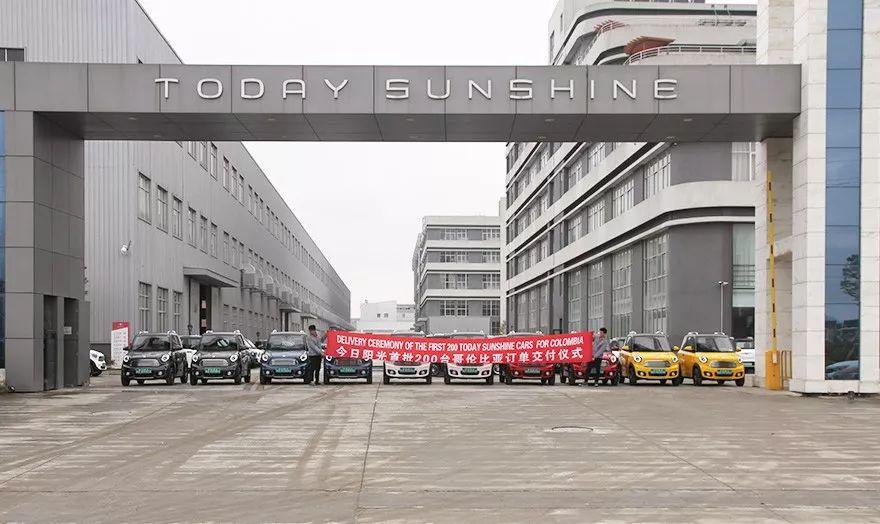 海外市场再扩大丨今日阳光首批200台哥伦比亚订单交付仪式成功举行!