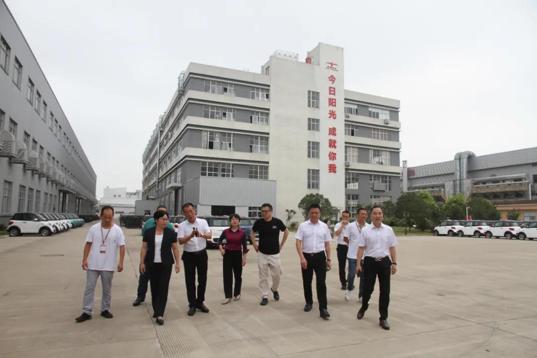 企业要闻 | 广西贵港市港北区区长带领考察团赴今日阳光开展招商活动